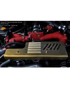 Subaru EJ Alternator Shroud - Titanium