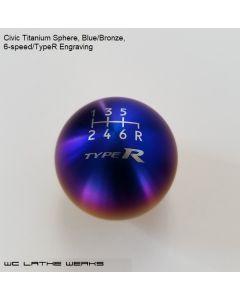 Civic Titanium Sphere